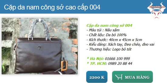 cap-da-nam-cong-so-cao-cap-da-bo-that-004